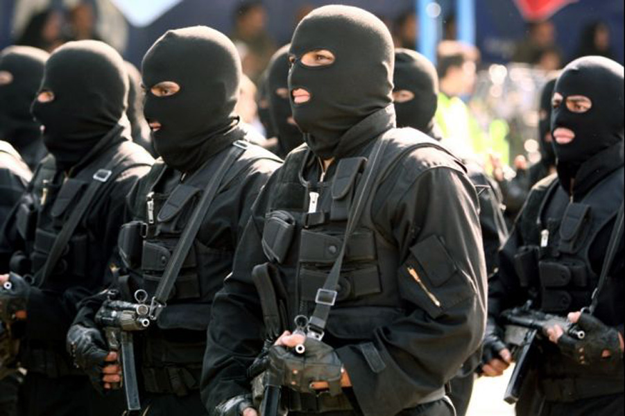 Senior Spy Killed by Iranian Security Forces
