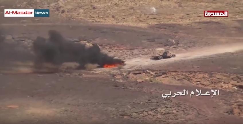 Saudi Arabia's Georgian Armored Car Falls Apart in Battle (Video)