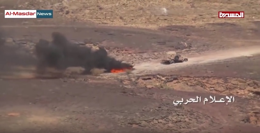 Saudi Arabia's Georgian Armored Car Falls Apart in Battle (Video)