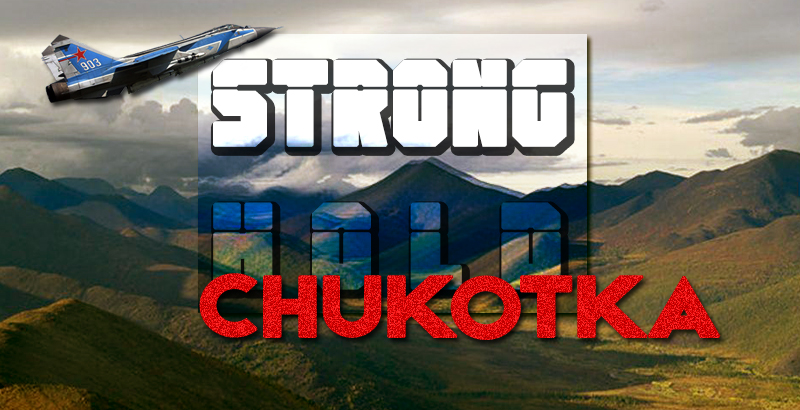 stronghold_chukotka-2