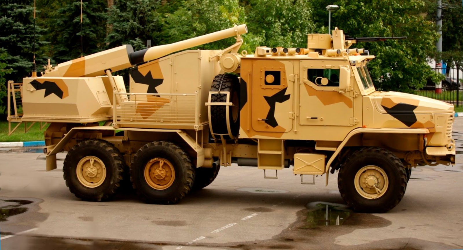 Secret Spy Photos of Floks Self-Propelled Artillery Platform Published Online