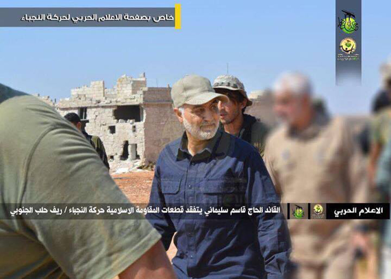 Prominent Commander of Elite 'Quds Force' of Iranian Revolutionary Guards Spotted in Southern Aleppo