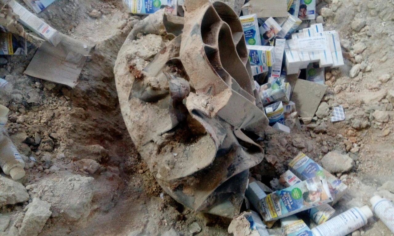 Bellingcat's Fake Photos of Russian or Syrian Attack on UN Convoy near Aleppo