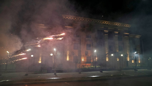 Russia Sends Protest Note to Ukraine After Attacks on its Embassy