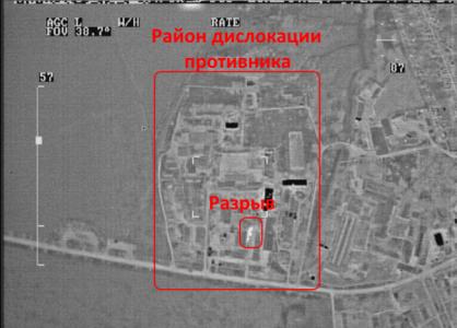 Orlan-10 UAVs in action against Ukrainian artillery