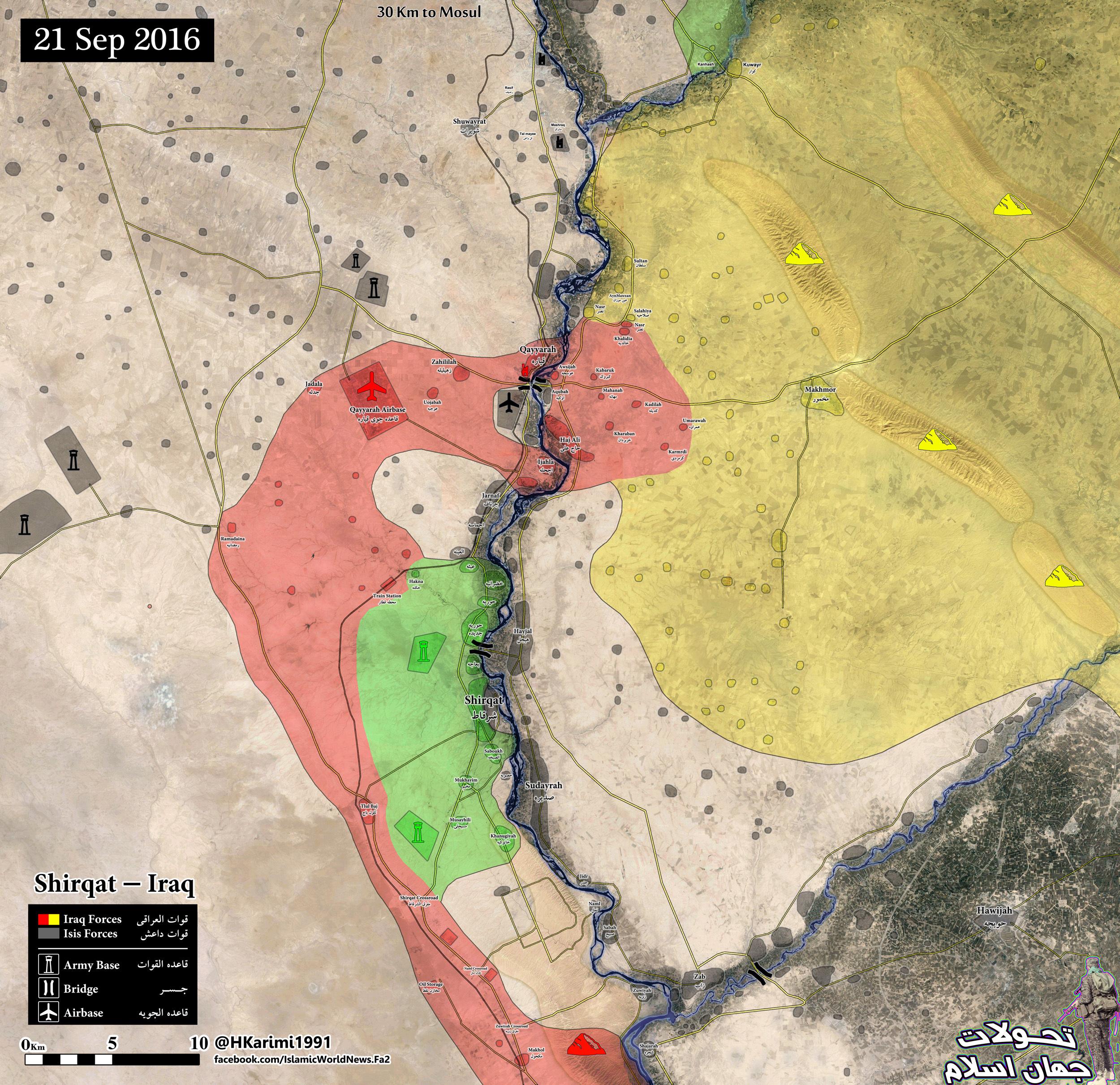 Iraqi Forces Achieve Massive Gains along Tigris