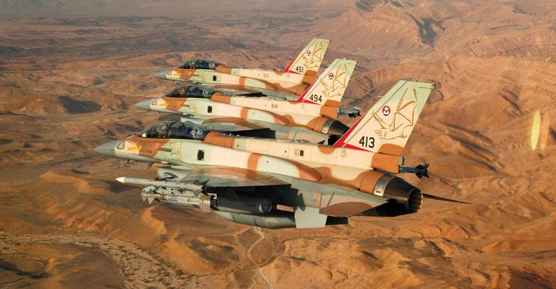 Israel Strikes 'Terror Targets' in Gaza in Response of Rocket Fire