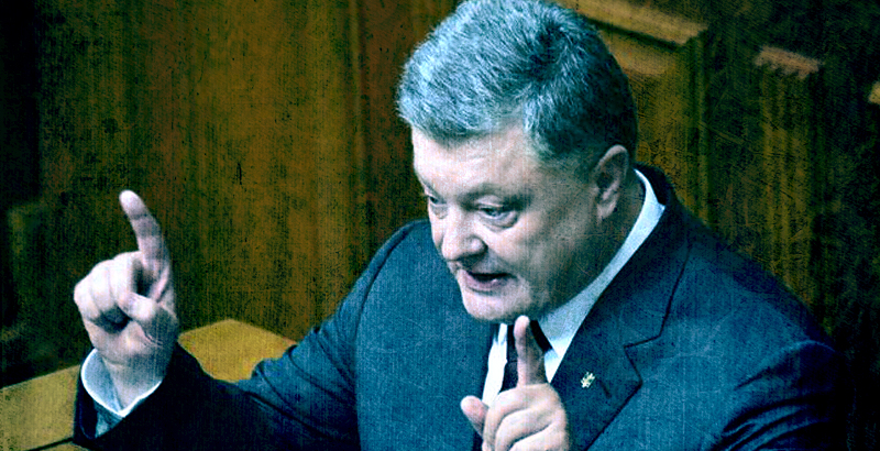 Poroshenko: Kiev Losing Western Support against Russia