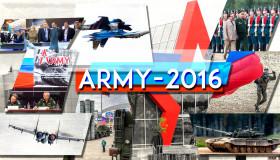 army-2016