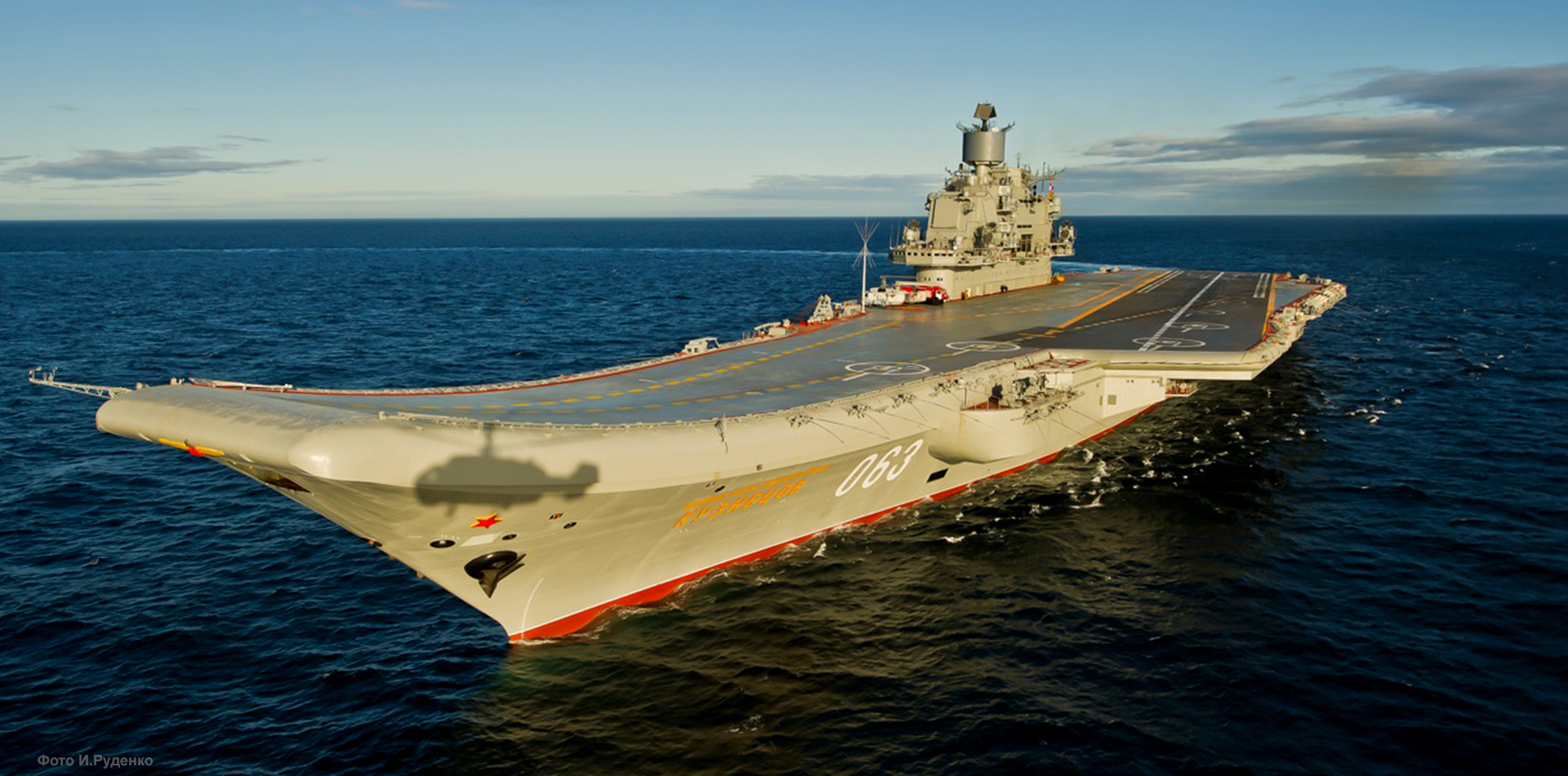 Russia to Send Admiral Kuznetsov Aircraft Carrier to Syrian Shores Next Month
