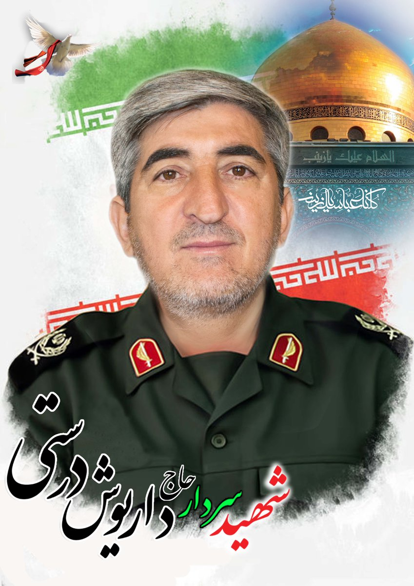 Iranian General Dead in Clashes with Militants in Northern Hama