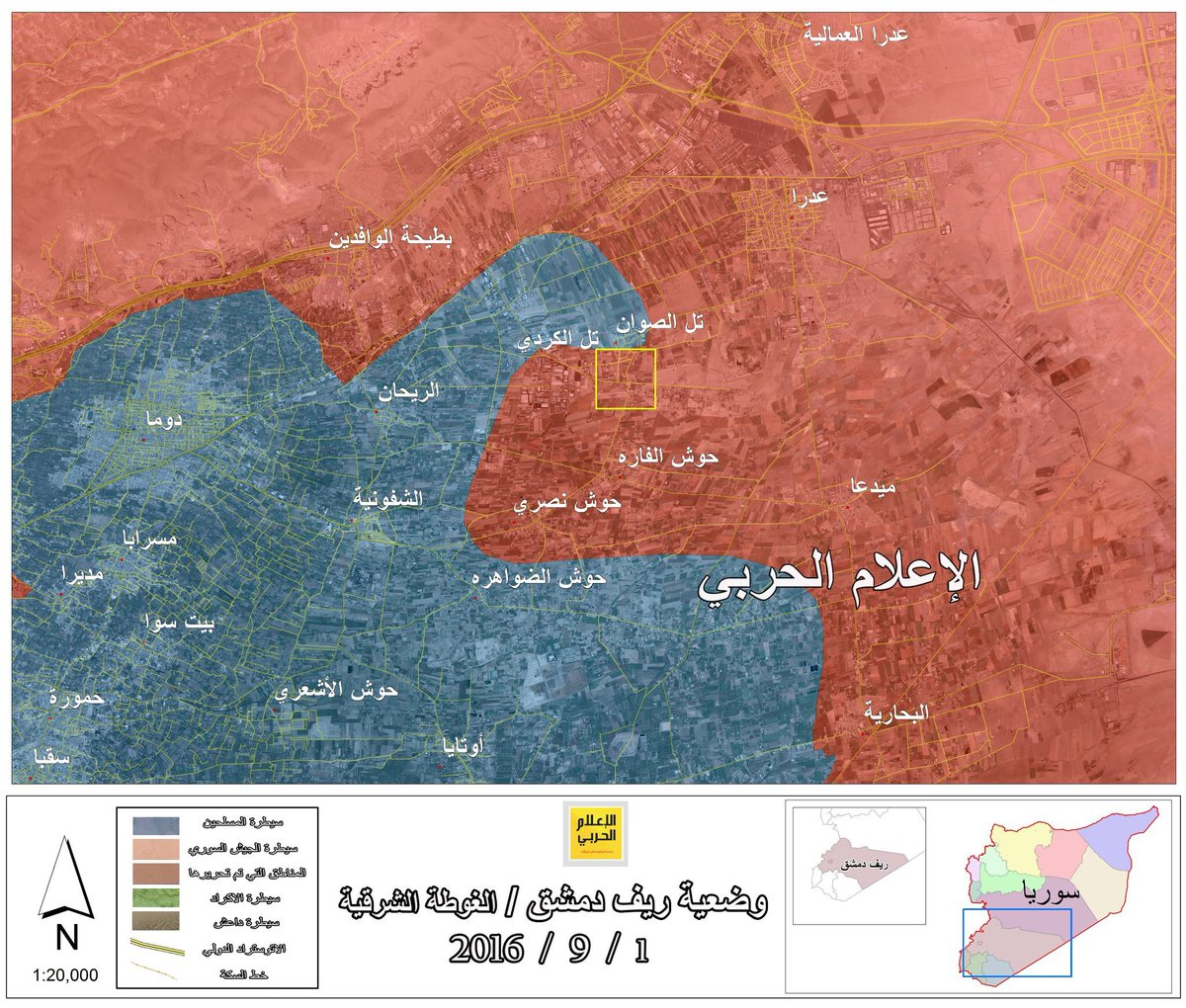 Syrian Army Seizes Tell Sawan near Damascus
