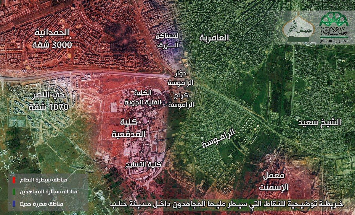 Terrorists Announce Advance on Al-Amiriyah Neighborhood of Aleppo City