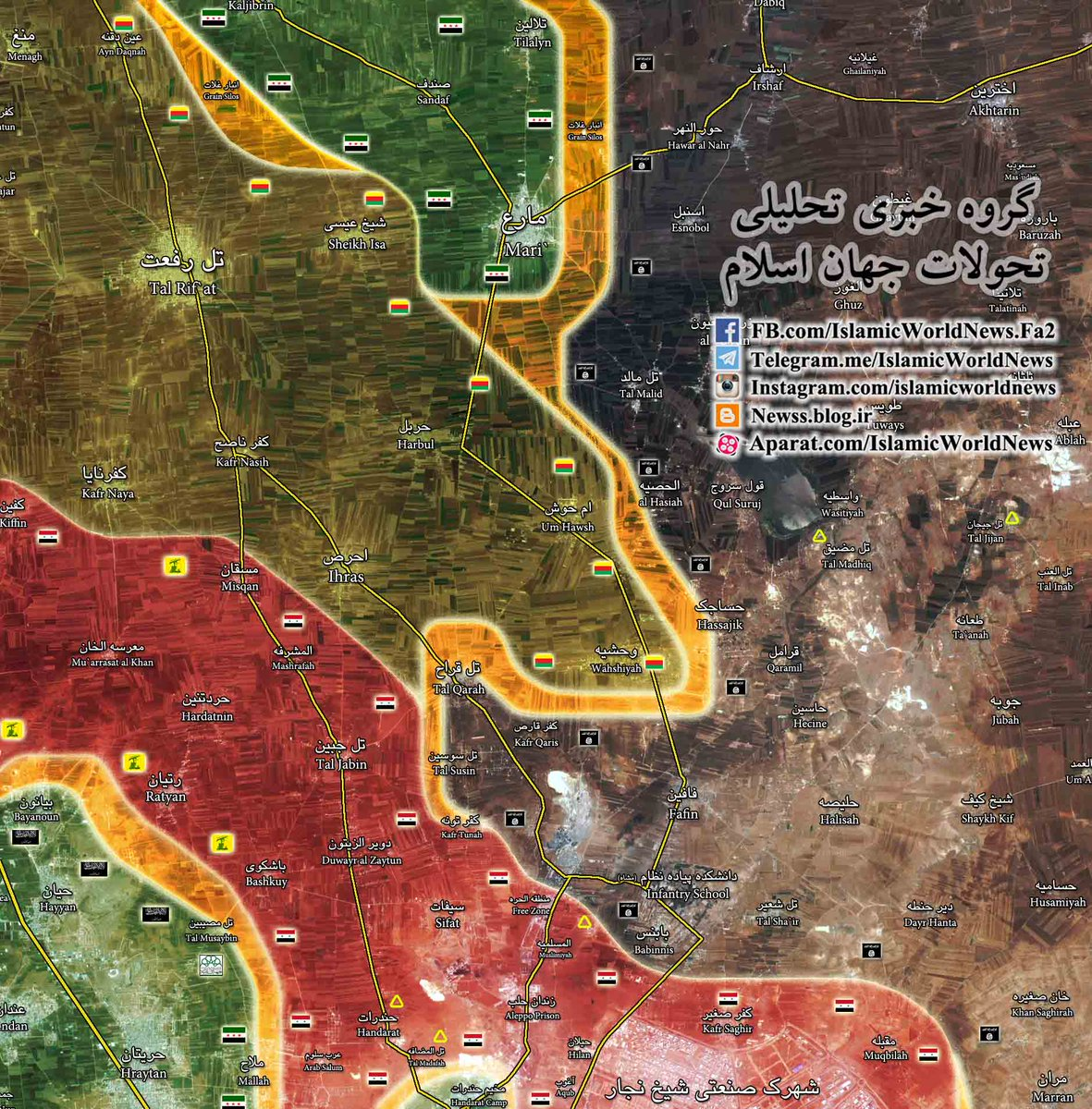 Military Situation in Northeastern Countryside of Aleppo City on September 6