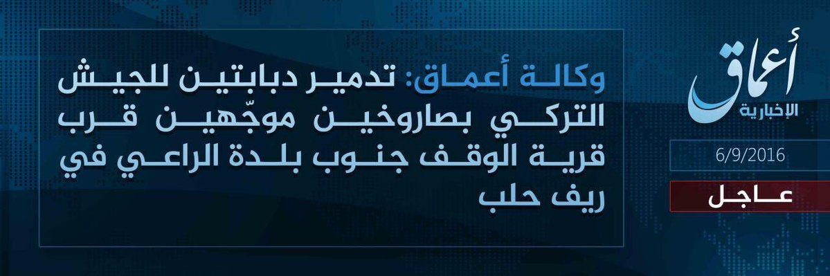 ISIS Destroys 2 Turkish Tanks in Northern Syria