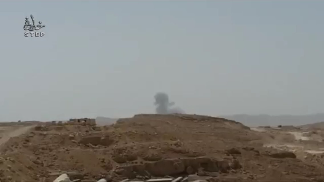 Syrian MiG-23 Crashed after Carrying Out Air Raids West of Damasucs - Reports