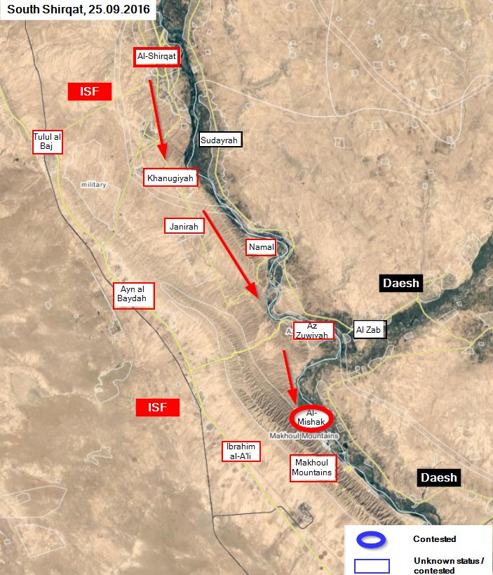 Iraqi Army Seizes One More Village from ISIS South of Shirqat