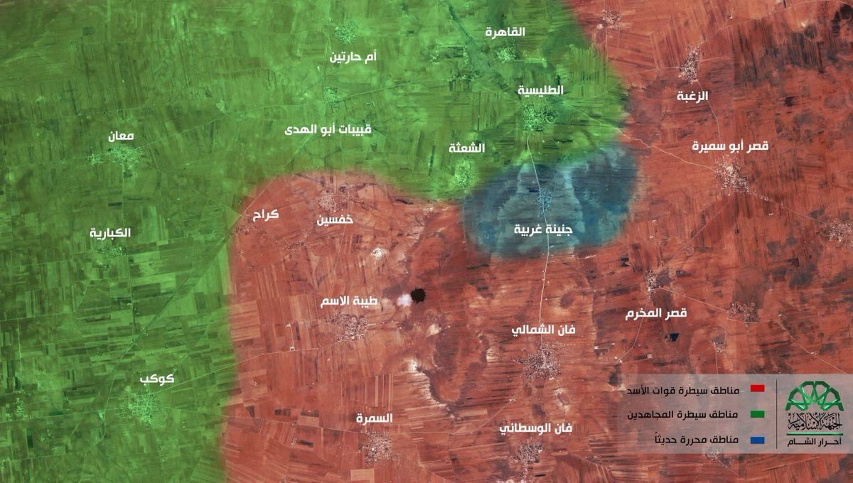 Terrorists Seize Another Junaynah from Government Forces in Northern Hama