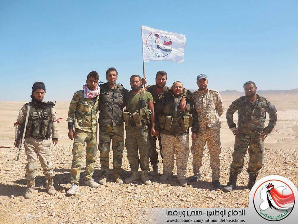 Syrian Government Forces Advancing on al-Sha'er Gas  Field (Photos)