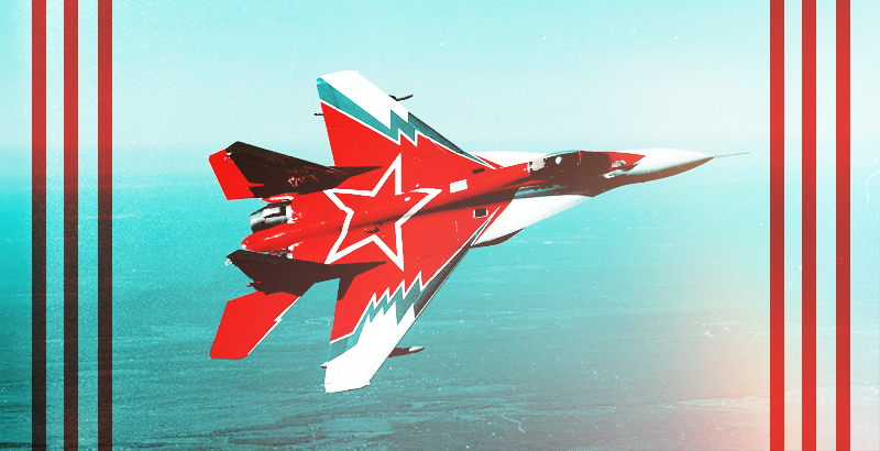 Russian Aerospace Forces Stepped Up Bombing on ISIS in Syria