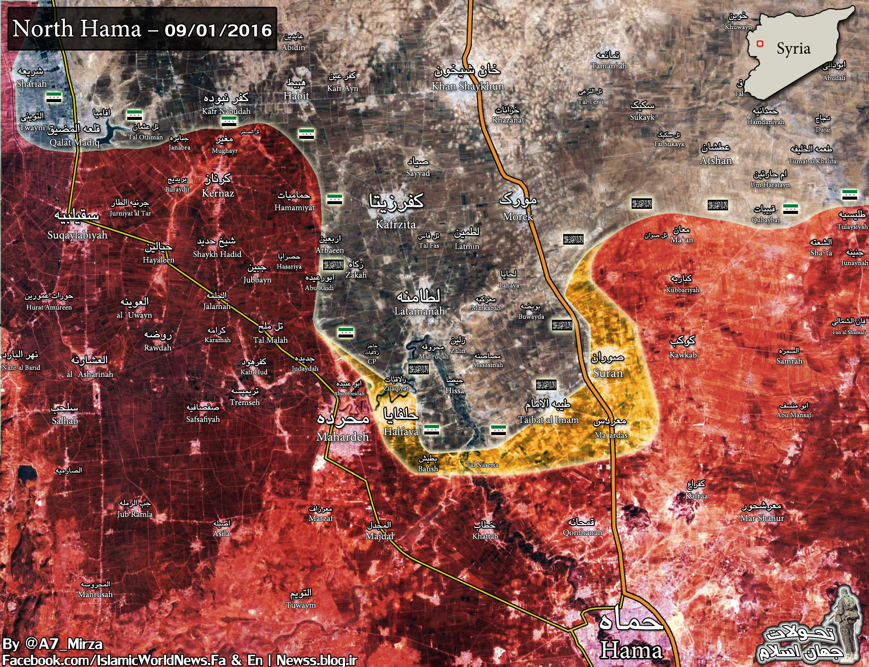 Syrian Army Regains 2 Villages from Terrorists in Northern Hama