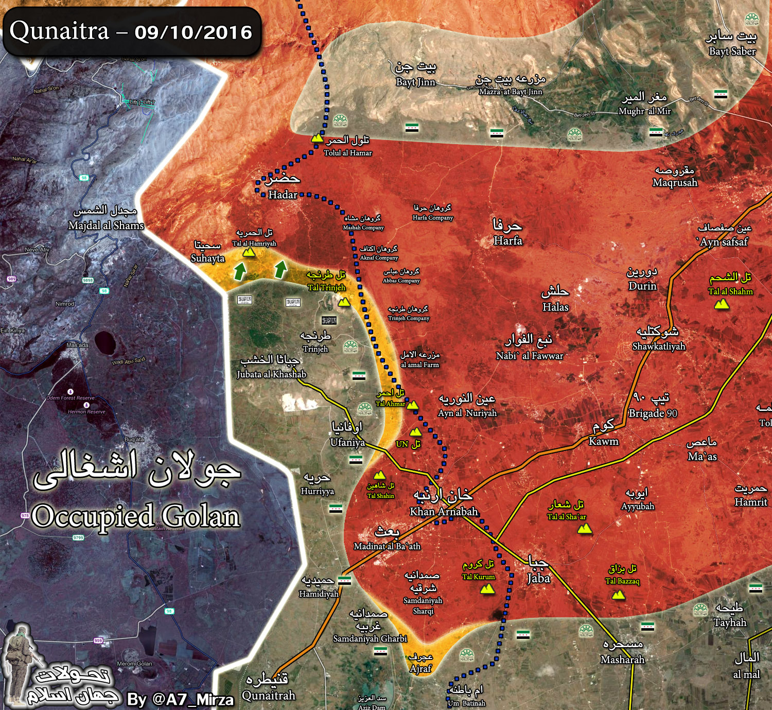 Following Israeli Air Strikes on Syrian Army, Terrorists Launched Full-Scale Advance in Quneitra Countryside