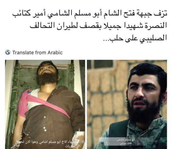 Jabhat Fateh Al-Sham (Al Nusra Front) Top Commander Killed by Airstrike in Northern Syria (Graphic Content)