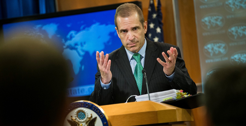 US Department of State Denies Supply of Weapons to Al-Nusra Terrorists