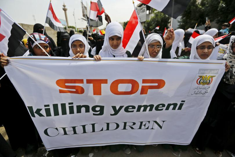 UN Human Rights Council Withdraws Resolution on Inquiry into Human Rights Violations in Yemen