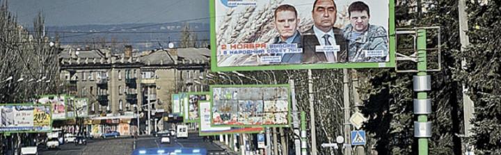 Украина. Луганск. Предвыборный плакат `2 ноября. Выборы в Народный Совет ЛНР`.