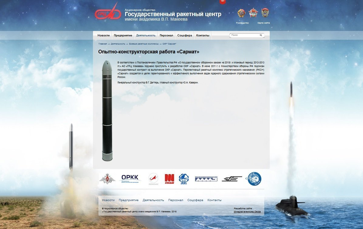 First Image of Russia's Largest-Ever ICBM Unveiled