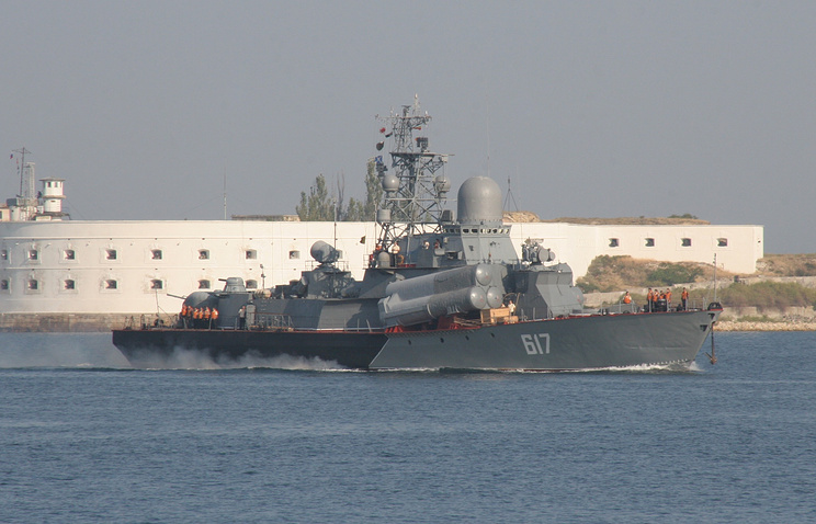 Russia Despatches Third Warship Armed with Cruise Missiles to Mediterranean