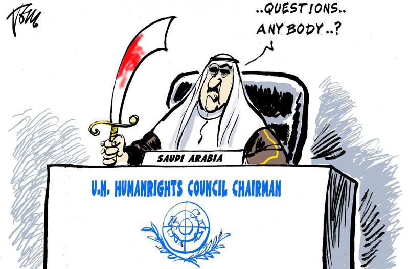 Saudi Arabia Re-elected to UN Human Rights Council