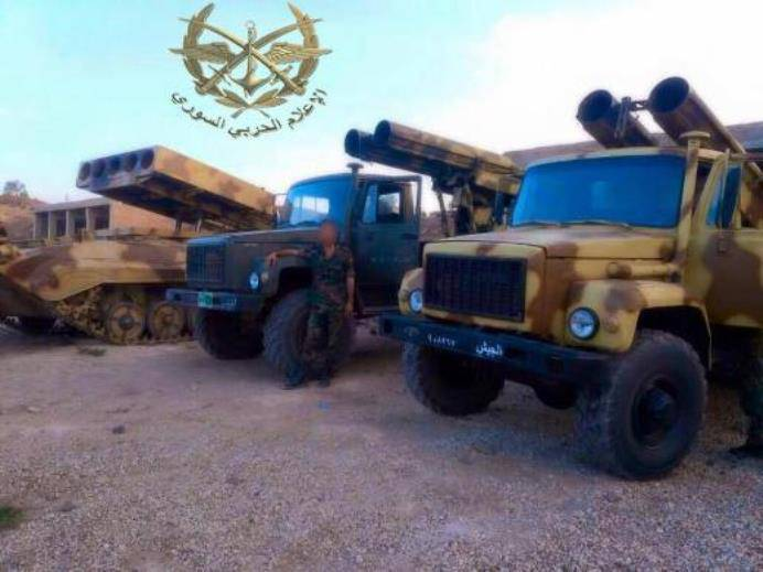 Deadly Rocket Assault Vehicle Created in Syria (Photos)