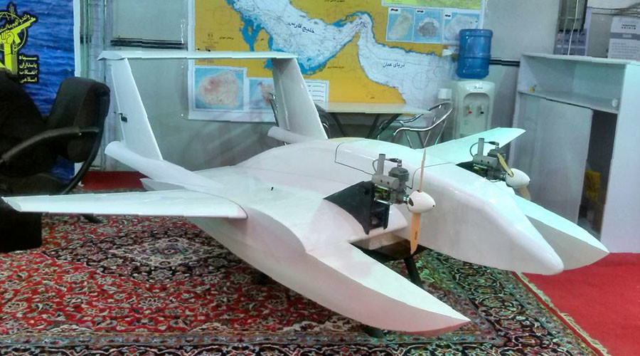 Iran Presents Amphibious 'Suicide Drone' (Photos)