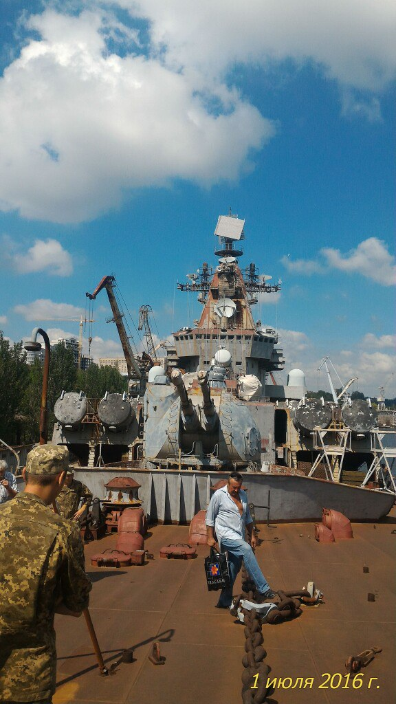 Mighty Ukrainian Navy - Photo Report