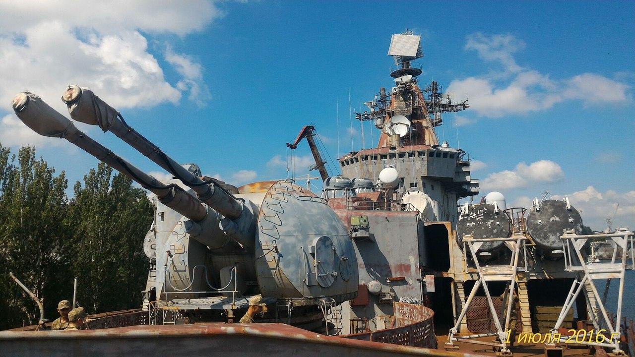 Mighty Ukrainian Navy - Photo Report