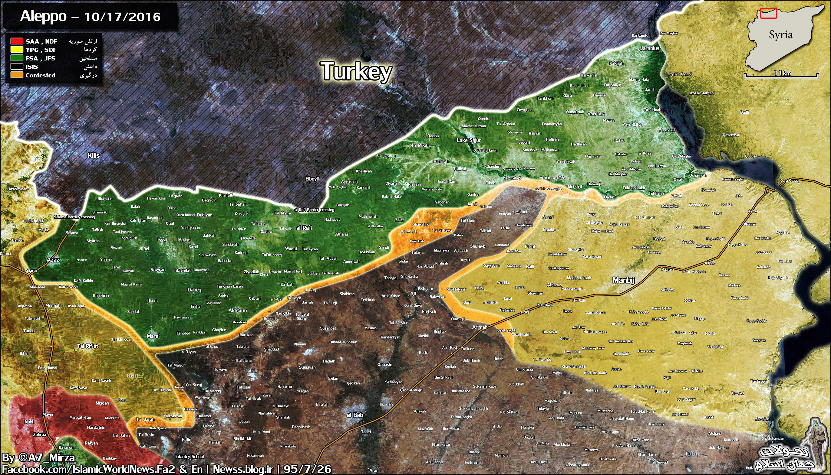 Map Update: Military Situation in Northern Aleppo, Syria on October 17, 2016