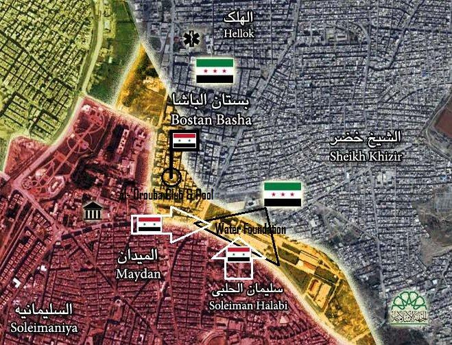 Syrian Army Advancing in Suleiman al-Halabi Neighborhood of Aleppo City