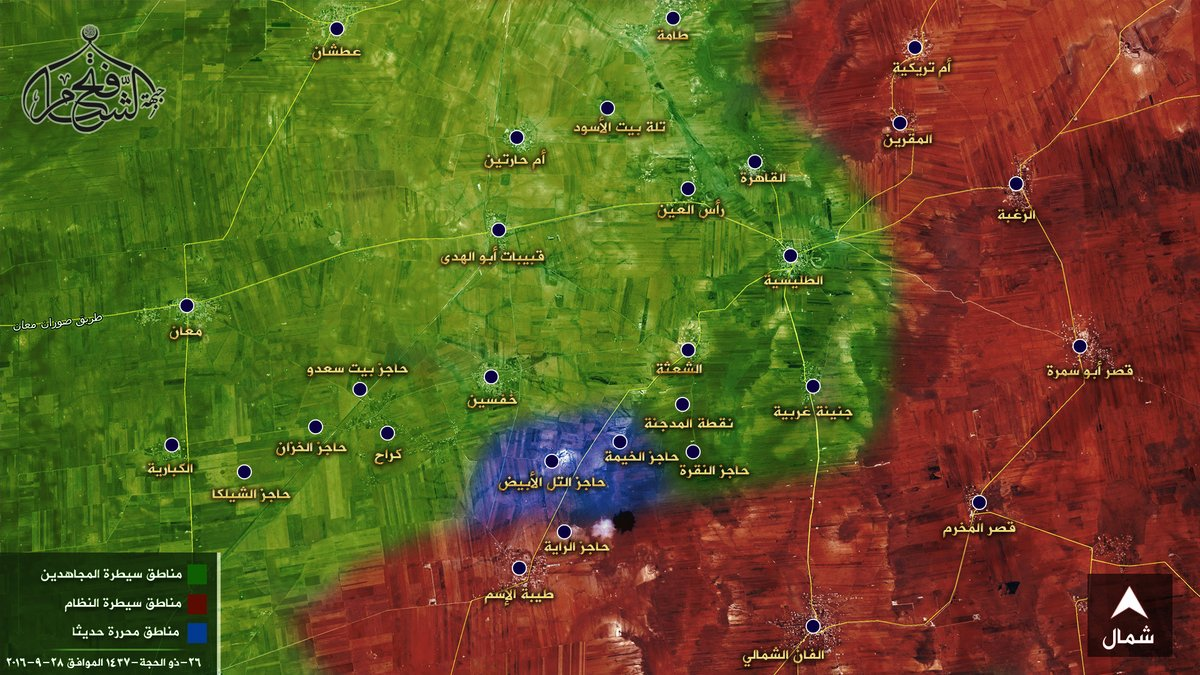 Syrian Army's Tiger Forces Clash with Terrorists in Tal Abyad in Northern Hama