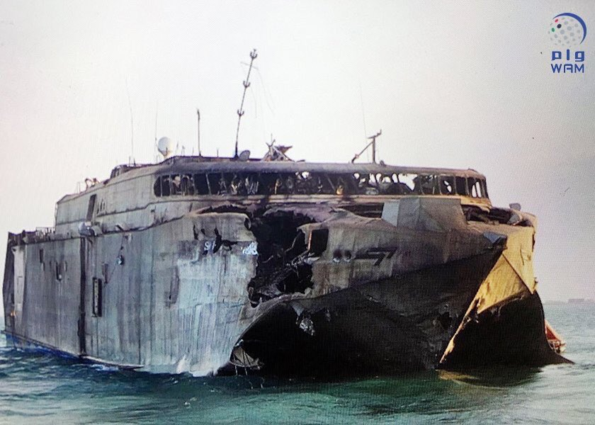 Photo Evidence Slams MSM Propaganda that Houthis' Missile Not Hit US Hybrid Catamaran in Red Sea