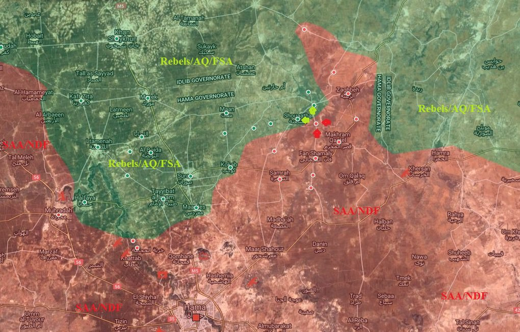 Government Forces Regain Junaynah Village from Terrorists in Northern Hama