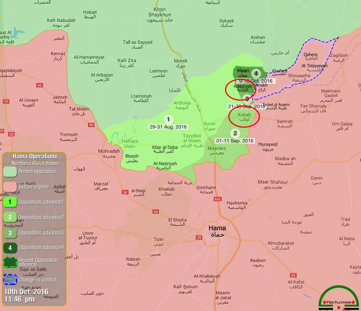 Heavy Clashes in Northerh Hama as Govt Force Advancing on Terorrists' Positions