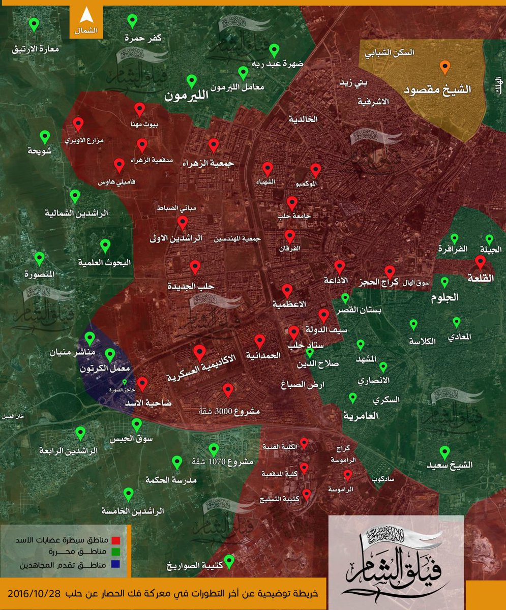 Syrian Warplanes Massively Bomb Militants in Southwestern Aleppo