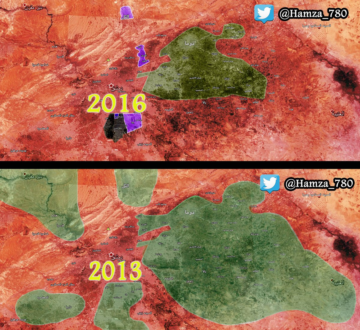 Map Comparison: Damascus Countryside in 2013 and in 2016