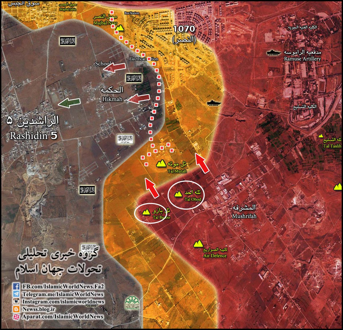 Syrian Army and Hezbollah Make Important Gains in Southern Aleppo