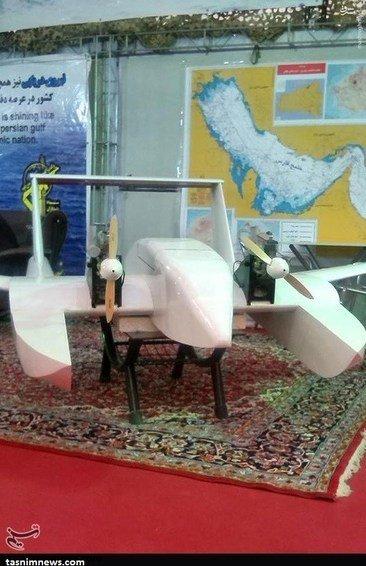Iran Presents Amphibious 'Suicide Drone' (Photos)