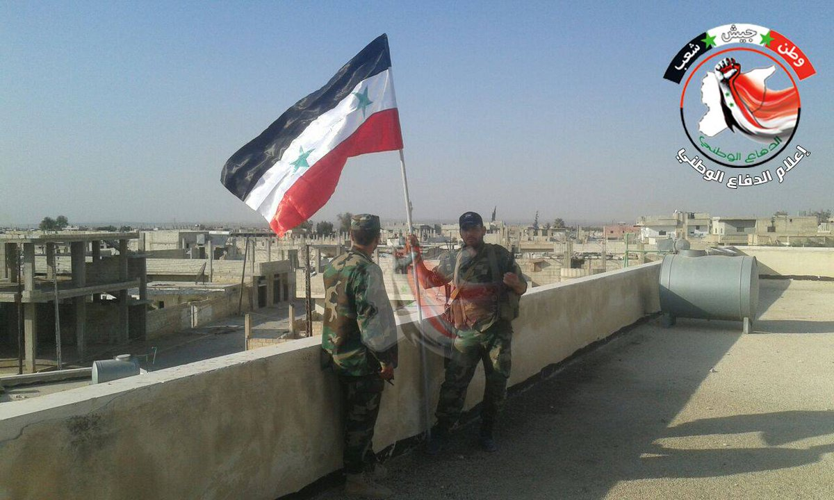Syrian Army's Tiger Forces Seize Strategic Town in Northern Hama (Photos)