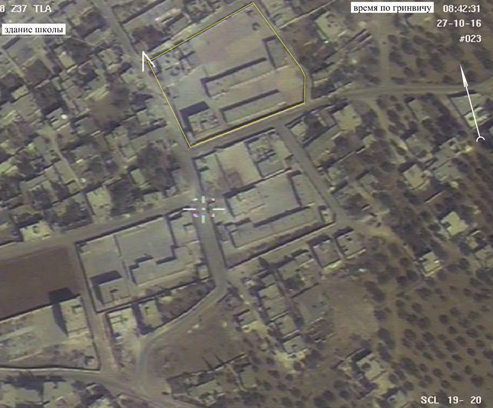 Russian Military Says Idlib School Not Hit by Air Strike, Blames Fake Evidence