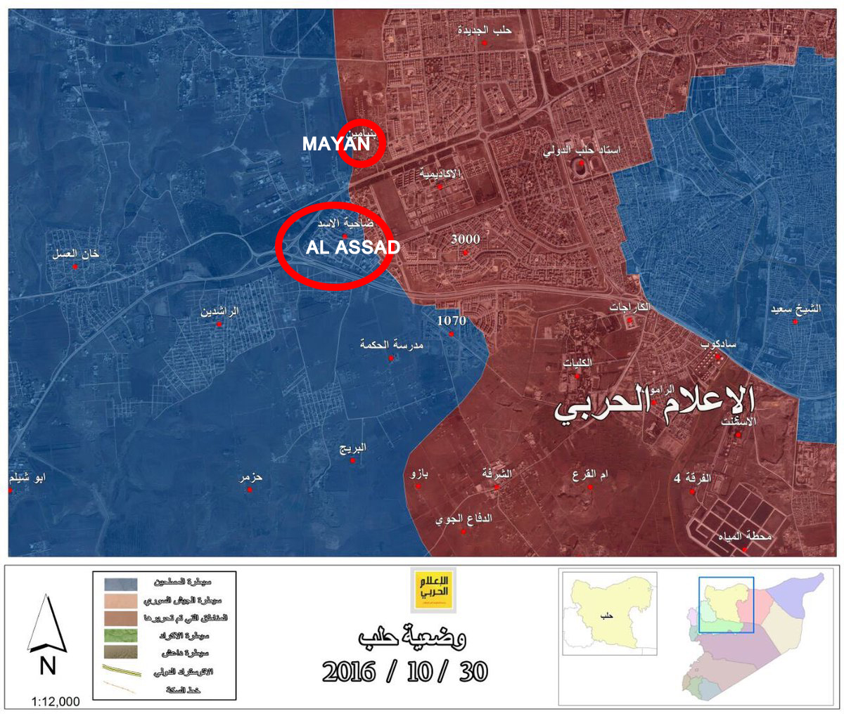 Overview of Military Situation in Aleppo City on October 31, 2016